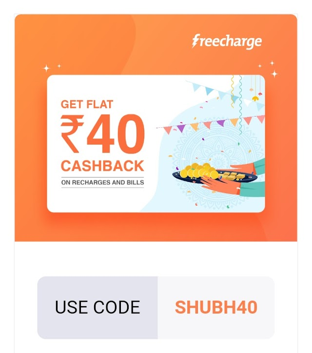Free Recharge Offer – Rs 40 Free For Specific FreeCharge User