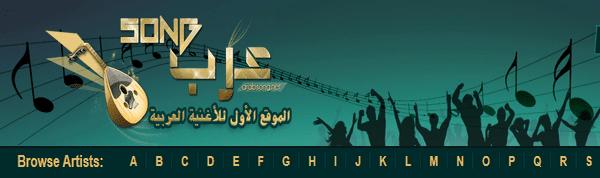 Daftar Situs Tempat Download Lagu-Lagu Pop Arab dan Timur Tengah Paling Lengkap