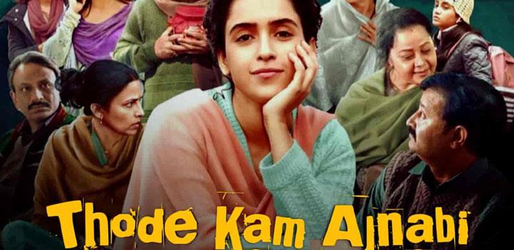 Thode Kam Ajnabi Lyrics in Hindi