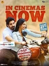 Ichata Vahanamulu Nilupa Radu (2021) DVDScr Telugu Full Movie Watch Online Free
