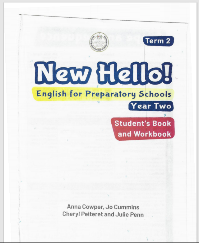 كتاب الطالب والتدريبات SB&WB للصف الثانى الإعدادى الترم الثانى 2021