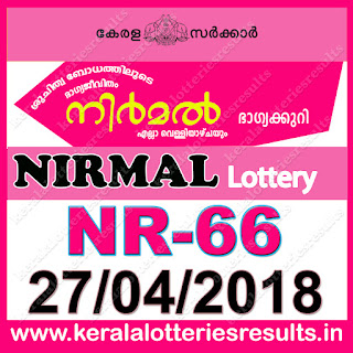 "keralalotteriesresults.in, ""kerala lottery result 27 4 2018 nirmal nr 66"", nirmal today result : 27-4-2018 nirmal lottery nr-66, kerala lottery result 27-04-2018, nirmal lottery results, kerala lottery result today nirmal, nirmal lottery result, kerala lottery result nirmal today, kerala lottery nirmal today result, nirmal kerala lottery result, nirmal lottery nr.66 results 27-4-2018, nirmal lottery nr 66, live nirmal lottery nr-66, nirmal lottery, kerala lottery today result nirmal, nirmal lottery (nr-66) 27/04/2018, today nirmal lottery result, nirmal lottery today result, nirmal lottery results today, today kerala lottery result nirmal, kerala lottery results today nirmal 27 4 18, nirmal lottery today, today lottery result nirmal 27-4-18, nirmal lottery result today 27.4.2018, kerala lottery result live, kerala lottery bumper result, kerala lottery result yesterday, kerala lottery result today, kerala online lottery results, kerala lottery draw, kerala lottery results, kerala state lottery today, kerala lottare, kerala lottery result, lottery today, kerala lottery today draw result, kerala lottery online purchase, kerala lottery, kl result,  yesterday lottery results, lotteries results, keralalotteries, kerala lottery, keralalotteryresult, kerala lottery result, kerala lottery result live, kerala lottery today, kerala lottery result today, kerala lottery results today, today kerala lottery result, kerala lottery ticket pictures, kerala samsthana bhagyakuri"