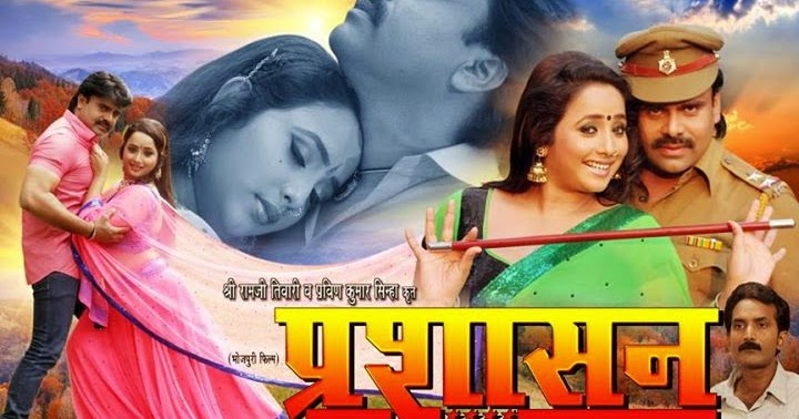 Top 12 New Bhojpuri Movie Dj Remix Song Download - Gorgeous Tiny