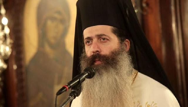 Επίσκοπος Θεσπιών Συμεών