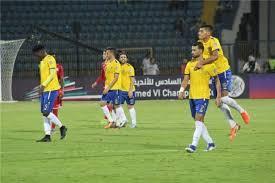 مشاهدة مباراة الإسماعيلي والجزيرة بث مباشر اليوم 26-11-2019 في البطولة العربية للأندية
