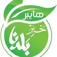 خير بلدنا القاهرة