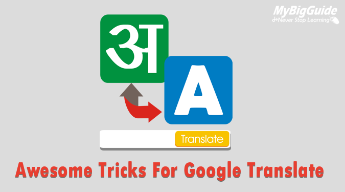 Awesome-Tips-and-Tricks-Google-Translate-in-Hindi