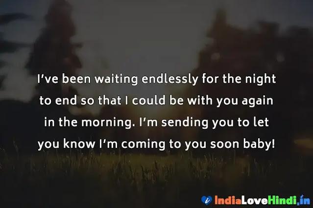 romantic good morning sms for boyfriend husband him