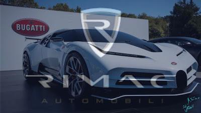 شركة ريماك Rimac الكرواتية تستحوذ على بوغاتي Bugatti الفرنسية العريقة لتصنيع السيارات !