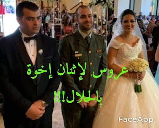 رواية عروس لاثنان اخوه بالحلال كامله