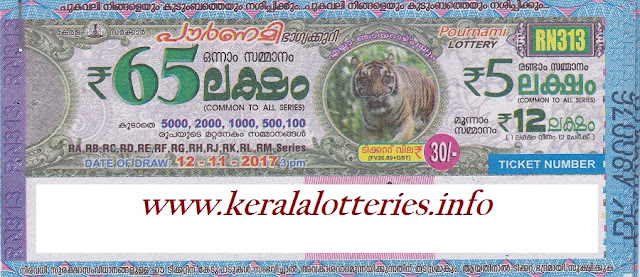 Pournami (RN-313) lottery result on 12-11-2017