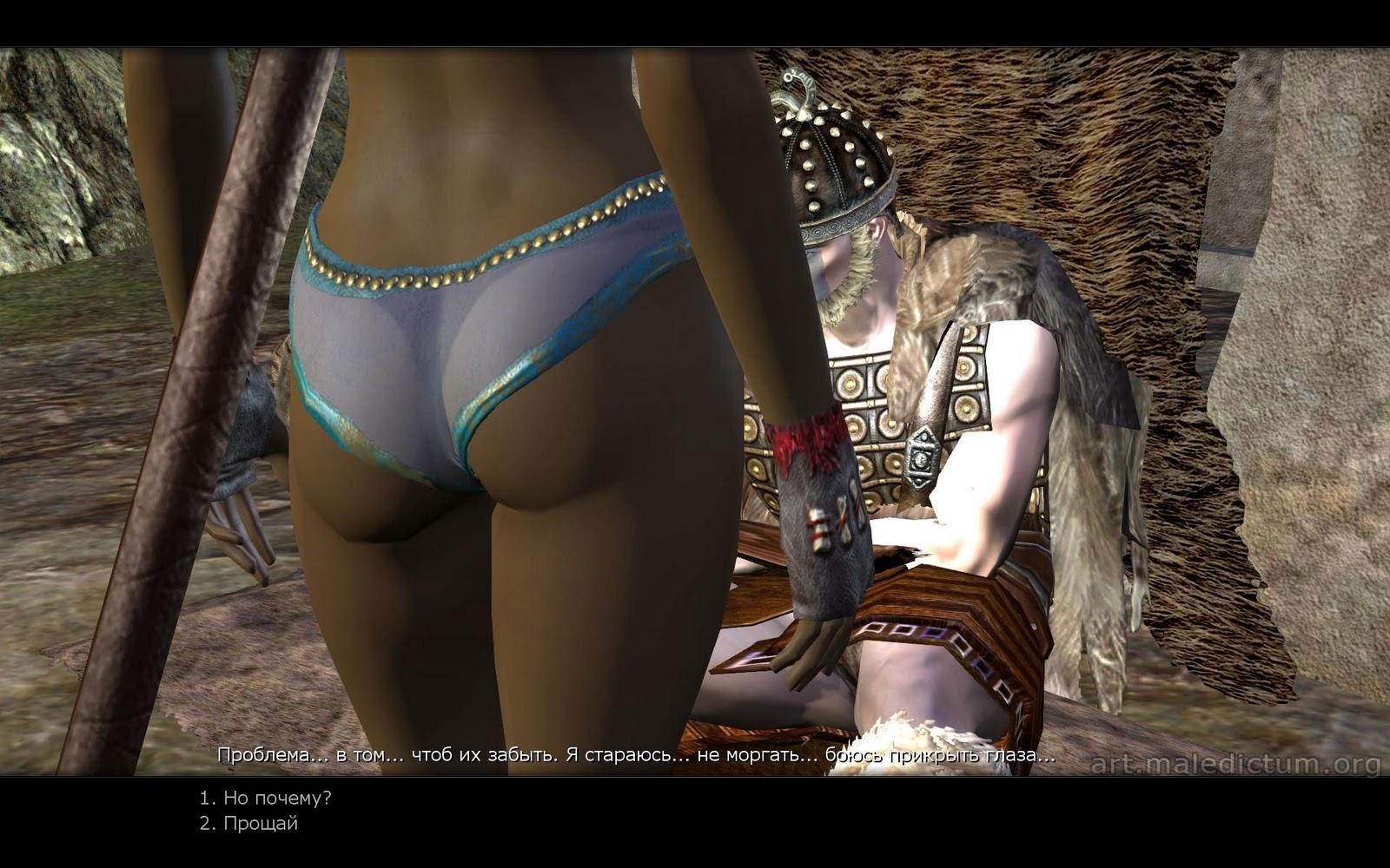 Age of conan BDSM the