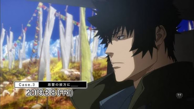 Psycho-Pass: Sinners of the System Case.3 – Onshuu no Kanata ni BD Subtitle Indonesia