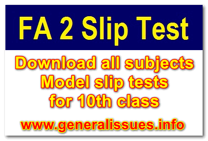 10th-class-Slips-Tests