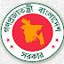 ৫-১১ এপ্রিল লকডাউন : প্রজ্ঞাপন জারি, জেনে কি কি বন্ধ ও খোলা থাকবে