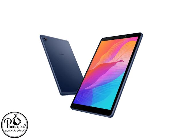 هواوي تكشف عن Huawei MediaPad T8 بشاشة 8 بوصة وبطارية 5100 مللي امبير وبسعر صديق للميزانية