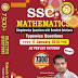 SSC Mathematics (1999 - 2016) 7300+ & Important Math Class Notes by Rakesh Yadav