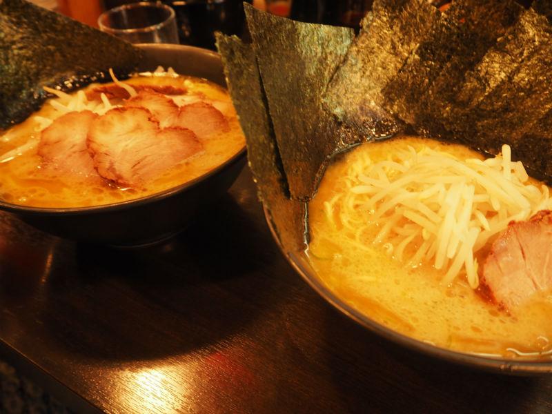 Kamata Japan Ramen Bowl