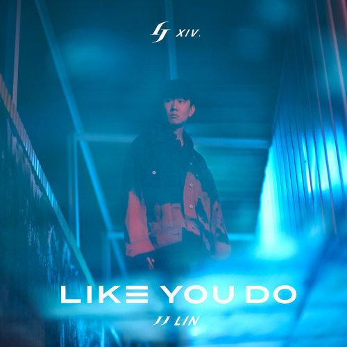 JJ Lin 林俊傑  - Like You Do 歌詞 Lyrics | 林俊傑 Like You Do 歌詞