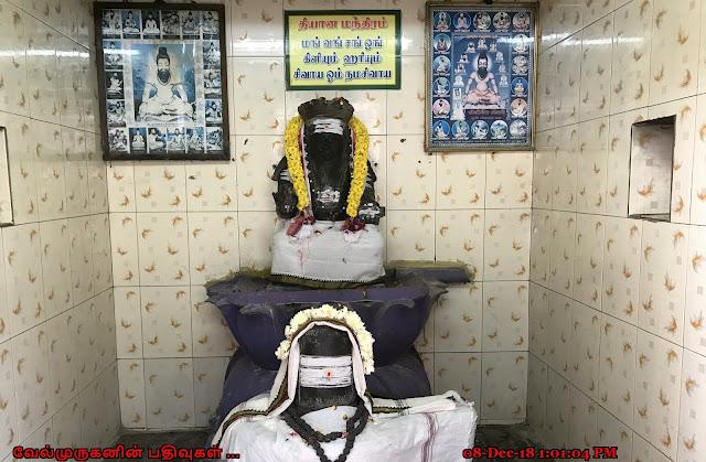 Shanmuga Gnaniar Siddhar peedam cuddalore
