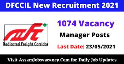 DFCCIL New Recruitment 2021