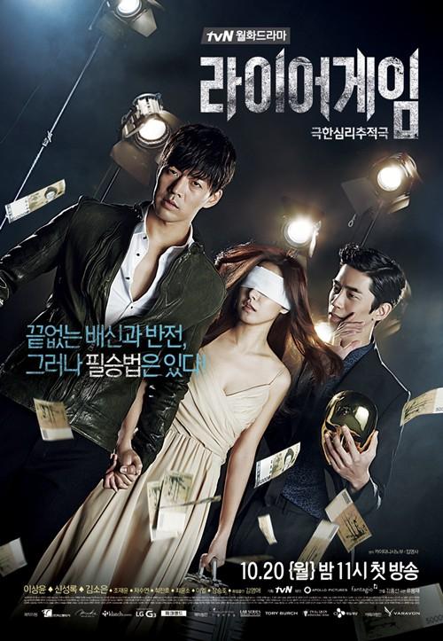 Liar Game (Korean Drama) Subtitle Indonesia