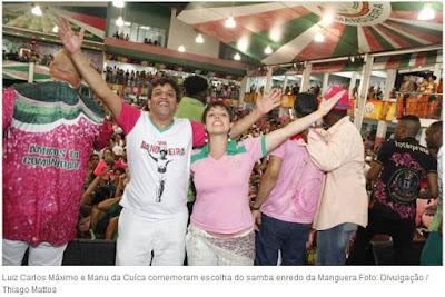 O casal Luis Carlos Máximo e Malu da Cuíca