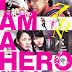 Download I Am A Hero (2016) Bluray Subtitle Indonesia Full Movie