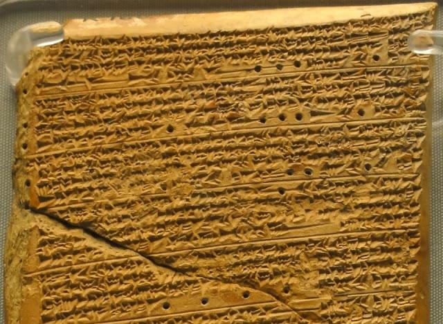 Venus tablet of Ammisaduqa (