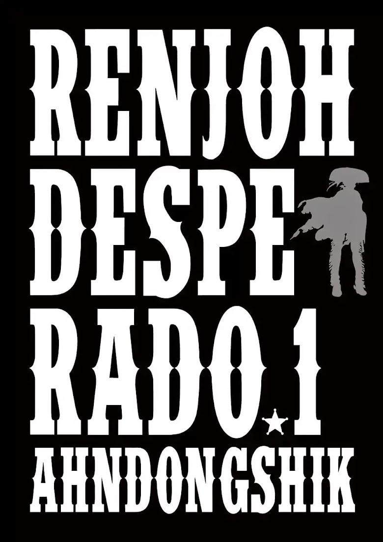 Renjou Desperado - หน้า 2