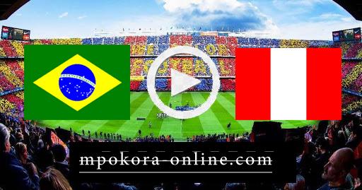 مشاهدة مباراة البيرو والبرازيل بث مباشر كورة اون لاين 14-10-2020 تصفيات كأس العالم: أمريكا الجنوبية