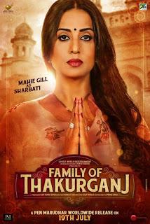 Family of Thakurganj First Look Poster 1