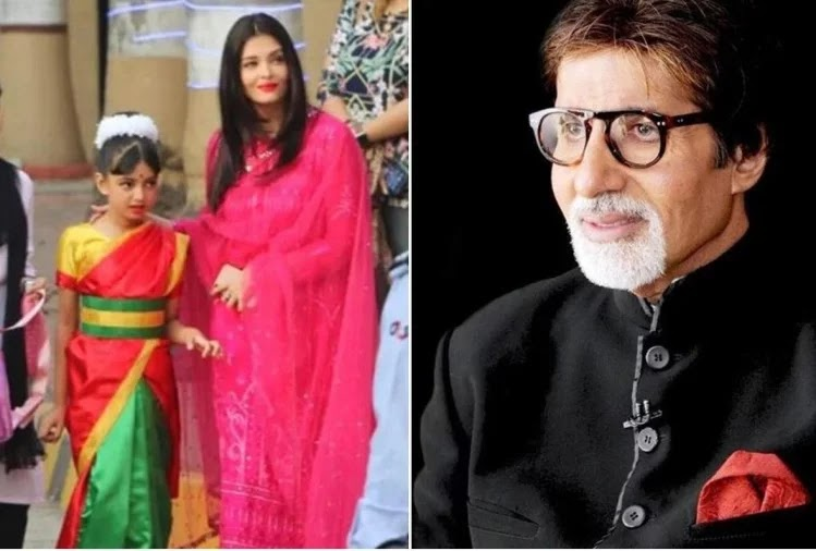 amitabh-viral-tweet-on-aishwarya-daughter-aaradhya-bachchan-powerful-speech-on-women-empowerment