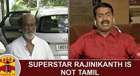 Superstar Rajinikanth is not Tamil | Seeman