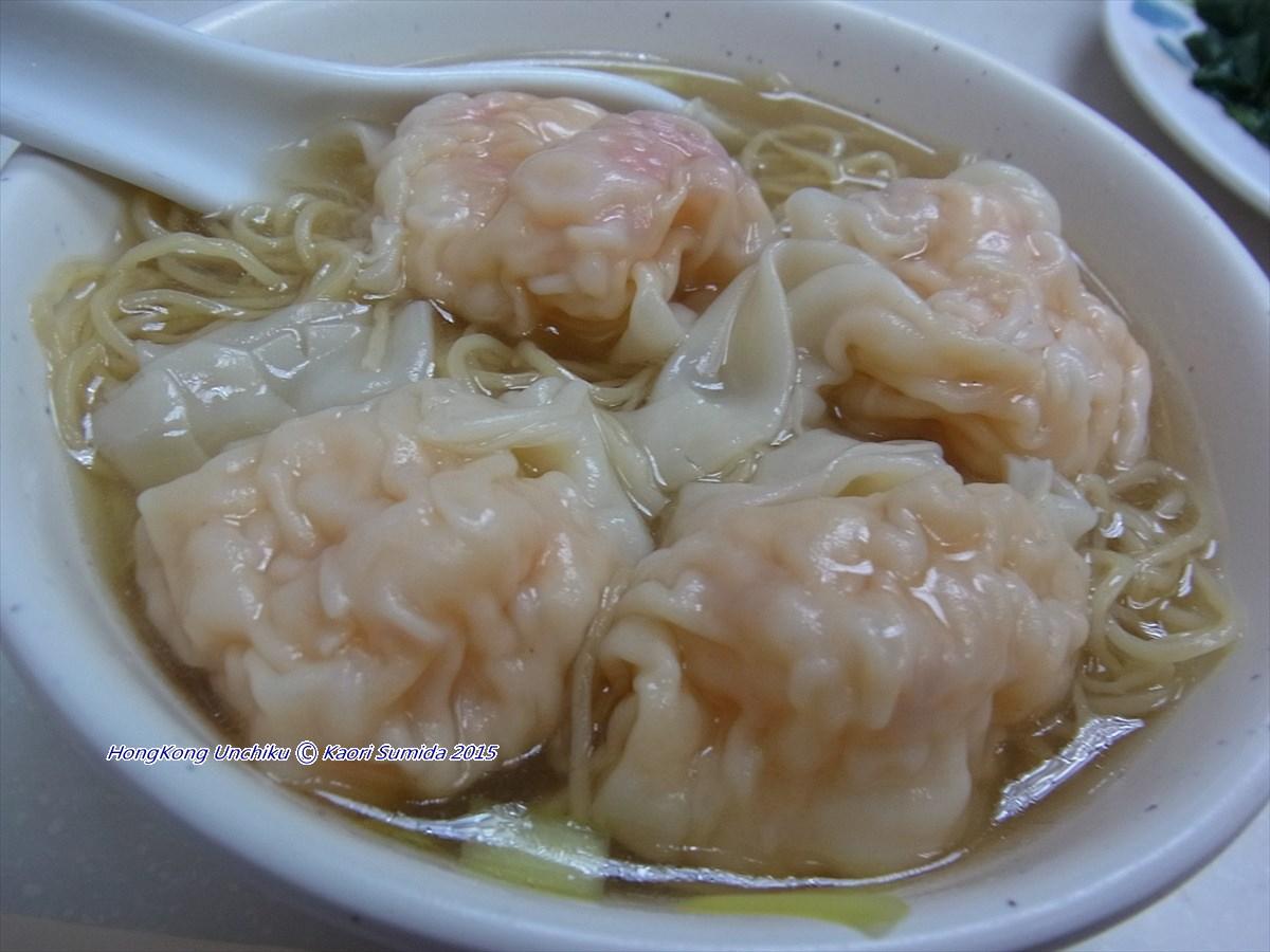 香港ウンチク話: 街中で雲呑麺を...
