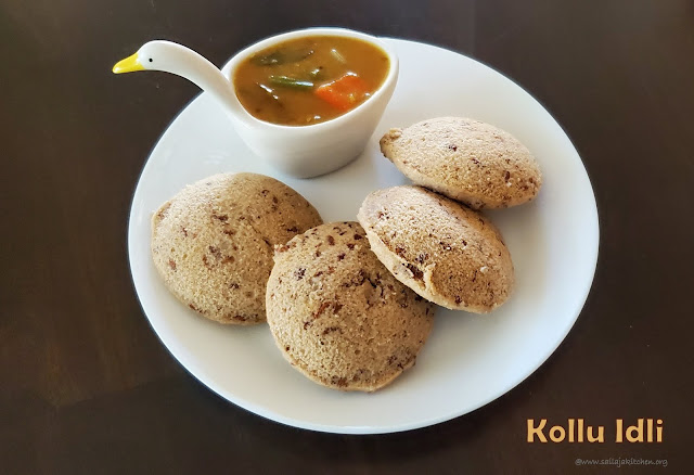 images of Kollu Idli / Horsegram Idli - South Indian Breakfast Recipes