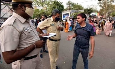 On not applying Maks, the Bareilly police hit a nail in the hands and feet of the young man.