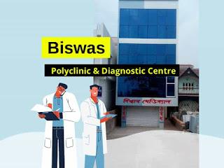 biswas-polyclinic-diagnostic-centre-image-a1