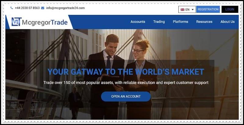 Мошеннический сайт mcgregortrade24.com – Отзывы, развод, платит или лохотрон? Мошенники