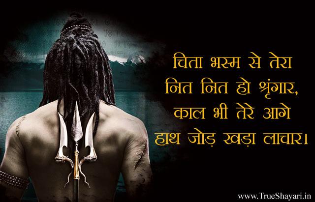 50+ Mahakal Images HD Download I 10+ Mahakal Status Images
