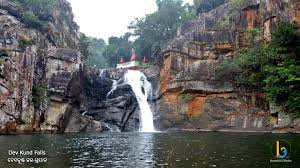 View of Ashok Jahara Waterfall
