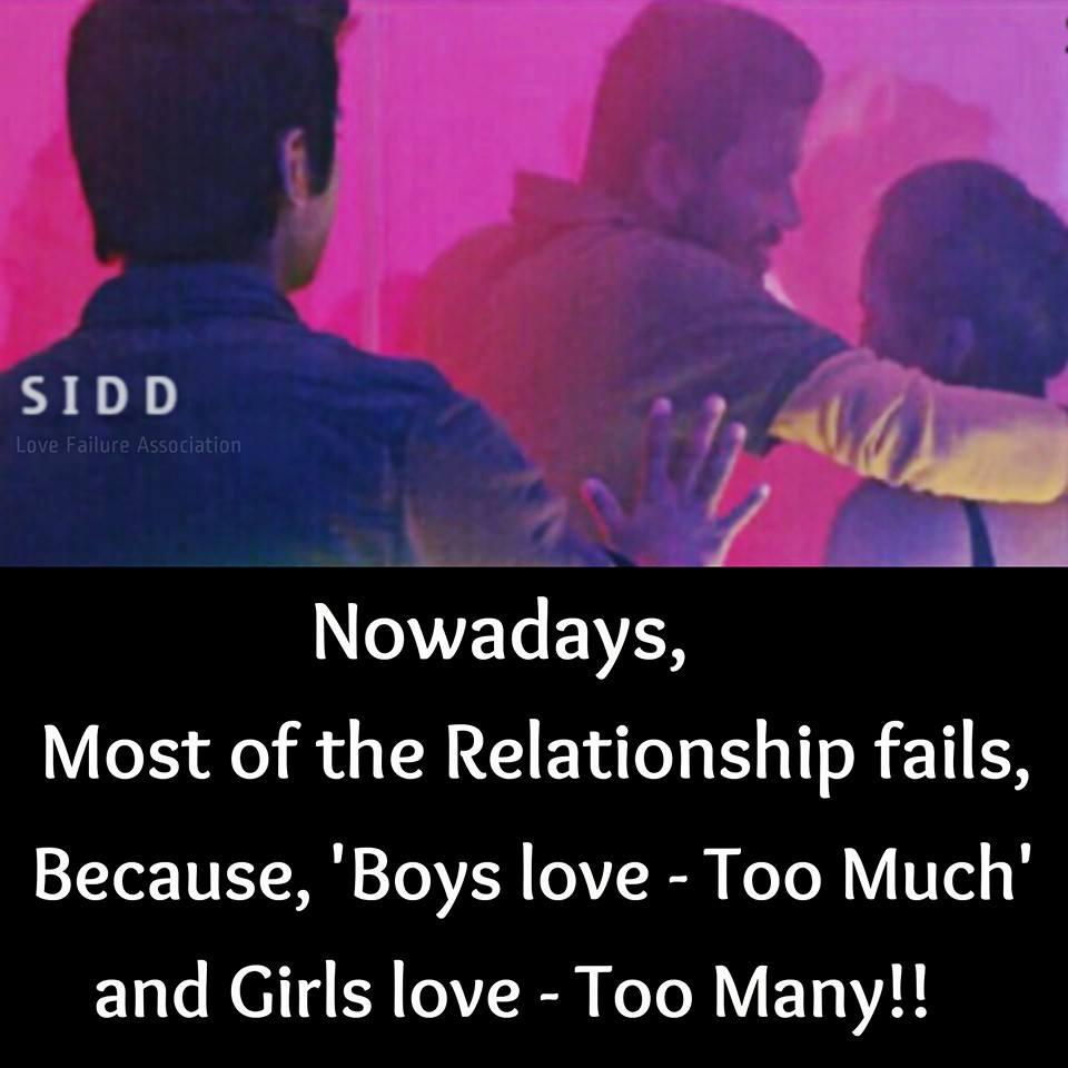 Kadhal Kadhai Actress Love Failure Ass...