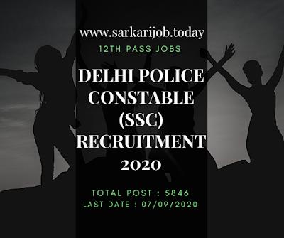 delhi police constable recruitement