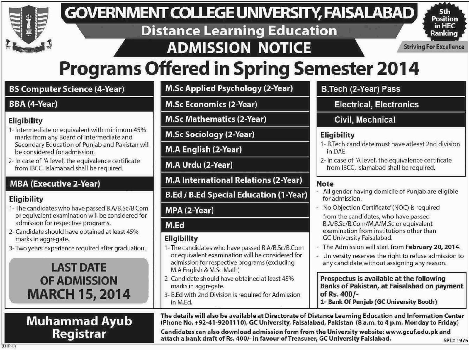 Gc uni fsd admission 2014