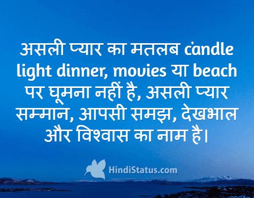 Love is not... - HindiStatus