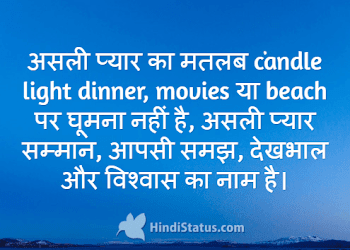 Just Listen to The Heart - Hindi Status : The Best Place For