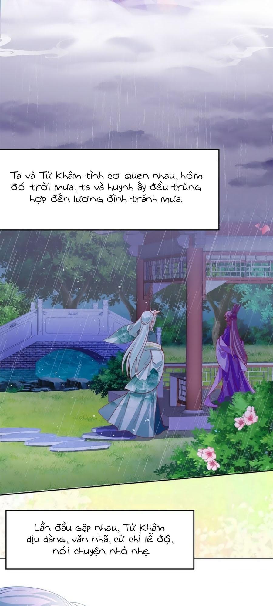 Dưỡng Thú Vi Phi chap 38 - Trang 12