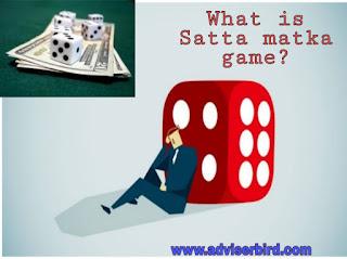 What is Satta matka game  इस खेल के बारेमे जानिए पूरी जानकारी