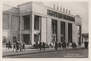 cinema Moskva Sankt-Peterburg Leningrad postcard 1960