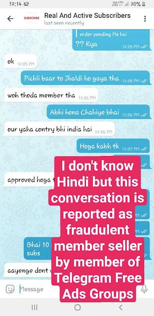 Fake Telegram Member Adder